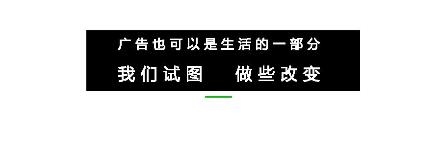 腾讯社交广告投放